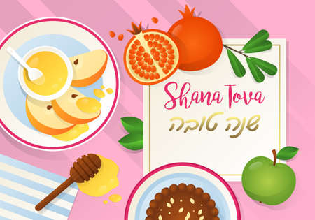 Rosh hashanah jewish holiday banner design with apple, honey and pomegranate. Flat lay style Illustration