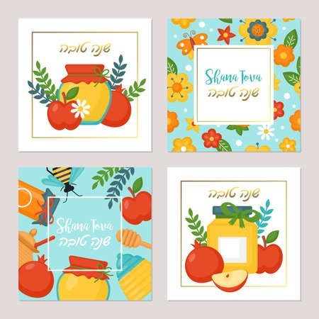 Rosh hashanah jewish new year holiday greeting card design set Illustration