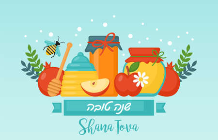 Rosh hashanah jewish new year holiday banner design