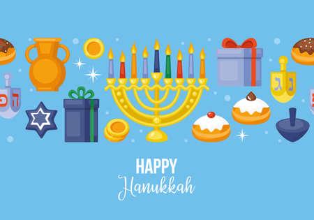 Design di banner Hanukkah. Vettoriali