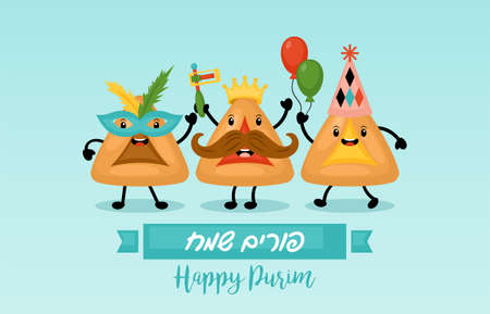 Purim holiday banner design with hamantaschen cookies funny cartoon characters. Vector illustration. Illustration