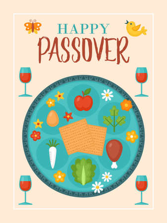 Passover holiday greeting card design with seder plate and matzo Illustration