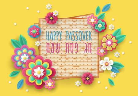 Jewish holiday Passover banner design with matzo and paper cut flowers background Ilustracja