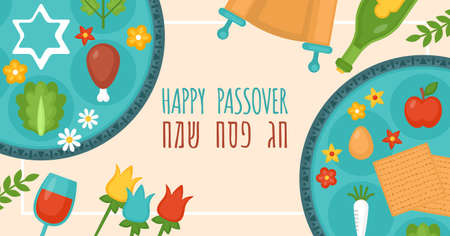 Passover holiday banner design with seder plate, matzo and spring flowers Vectores