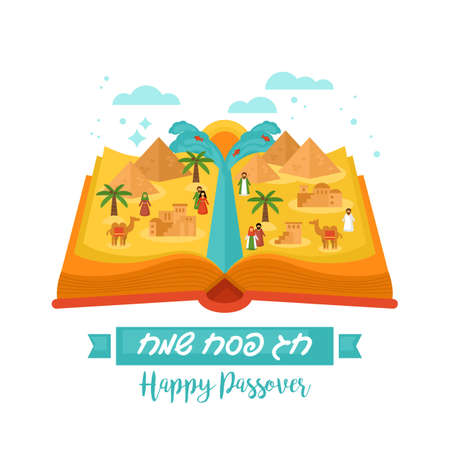 Passover holiday greeting card design with book and Egypt landscape Vettoriali