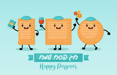 Passover holiday banner design with matzo funny cartoon characters. Vector illustration
