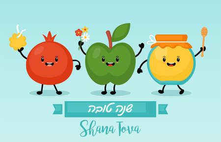 Rosh Hashanah holiday banner design with honey, apple and pomegranate funny cartoon characters. Vector illustration
