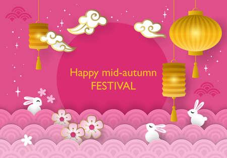 Mid autumn festival banner design with paper cut lantern background. Vector illustration