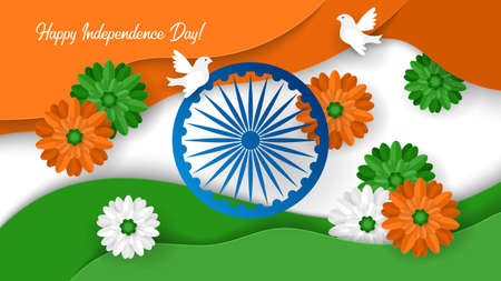 Happy independence day India banner design with paper cut flowers and indian flag background. Illustration