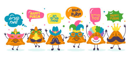 Purim holiday cute hamantaschen cookies funny cartoon characters set. Childish print for cards, invitations and stickers.