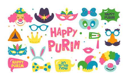 Purim holiday cute carnival costume masks and elements set. Childish print for greeting cards, posters, invitations and stickers.
