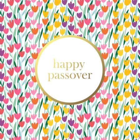 Seamless pattern for Passover holiday with cute spring flowers background. Childish print for cards, invitations and banners. Ilustrace