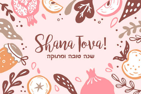 Rosh Hashanah (jewish new year) greeting card design with hand drawing apple, honey and pomegranate. Vector illustration Banque d'images - 130212106