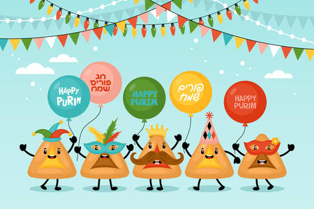 Purim holiday banner design with hamantaschen cookies funny cartoon characters. Vector illustration Banque d'images - 137457109