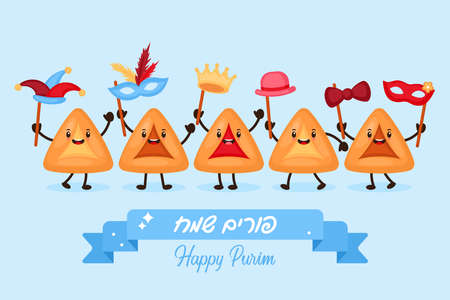 Purim holiday banner design with hamantaschen cookies funny cartoon characters and carnival mask. Vector illustration
