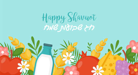 Jewish holiday shavuot concept with fruits, wheat and milk bottle. Vector illustration. Text in Hebrew: