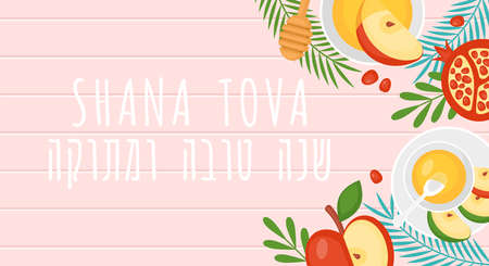 Jewish holiday rosh hashanah background with honey, apples and pomegranate top view. Vector illustration. Text in Hebrew