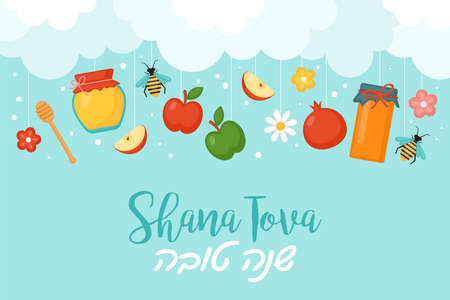 Jewish holiday rosh hashanah concept with honey, apple and pomegranate. Vector illustration. Text in Hebrew: