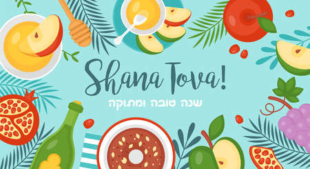 Jewish holiday rosh hashanah background with honey, apples, pomegranate and honey cake top view. Vector illustration. Text in Hebrew