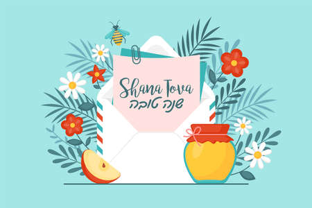 Jewish holiday rosh hashanah concept with envelope, honey jar and flowers. Vector illustration. Text in Hebrew:
