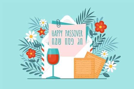 Passover holiday concept with envelope, matzah. wine glass and flowers. Text in Hebrew: