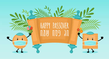 Passover holiday banner design with matzah funny cartoon characters with face medical mask. Hebrew text