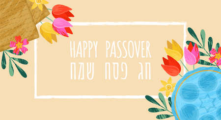 Passover Pesah holiday banner design with matzah, seder plate and spring flowers. Hebrew text: