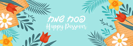Passover Pesach holiday banner design with matzah and spring flowers. Greeting card or seder party invitation template background. Hebrew text: