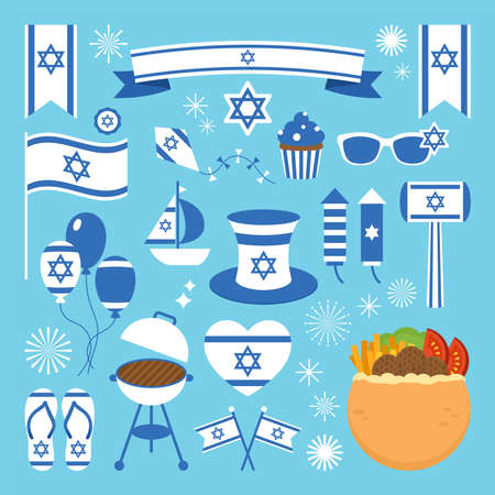 Israel Independence day clip art set. Elements for greeting car and banner design 向量圖像
