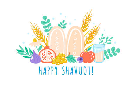 Jewish holiday Shavuot cute greeting card. Childish print for banner, poster and invitation template. Hebrew text : Happy Shavuot