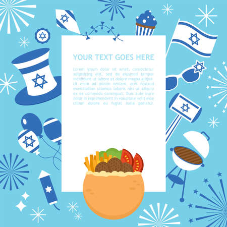 Israel Independence day banner design×¥ Greeting card or  party invitation template background