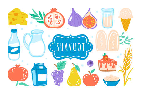 Jewish holiday Shavuot cute element set. Childish print for greeting card, banner, poster and invitation template. Hebrew text : Happy Shavuot