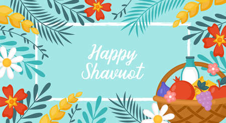 Jewish holiday shavuot banner design with fruits, wheat and milk in basket. Greeting card template background.