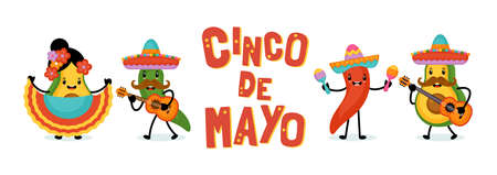 Cinco de Mayo Mexican Holiday greeting card design cute funny avocado, hot pepper and tomato characters. Illustration