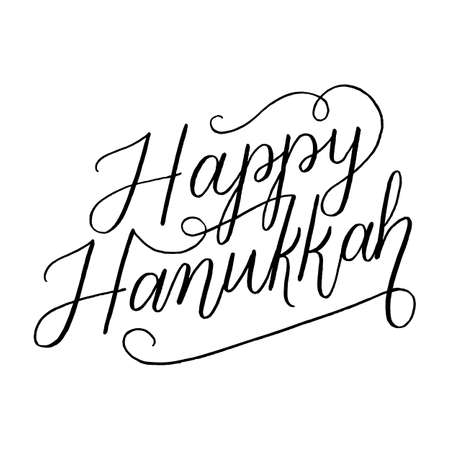 Happy Hanukkah - Hand-lettered holiday message isolated on a white illustration.