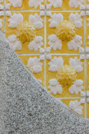 Ceramic tiles patterns from Portugal Azulejos Stock Photo