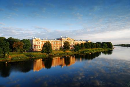 Jelgava, Latvia - June 6th, 2011: Jelgava Palace (Latvia University of Agriculture) at dawn