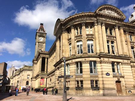Birmingham Museum and Art Gallery (BMAG) Birmingham, United Kingdom - March 25, 2016: Building of Birmingham Museum and Art Gallery (BMAG) and tourists and locals walking by.