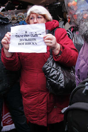 criticising: Moscow - December 4, 2011 - Parliamentary elections in Russia:  women protesting against unfair elections
