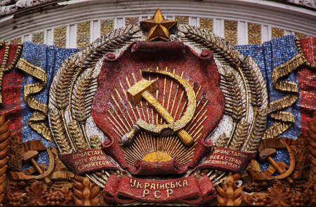 communist symbol mosaic photo
