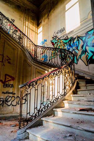 Staircase and graffiti Redakční