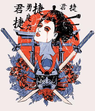 assassin: Geisha