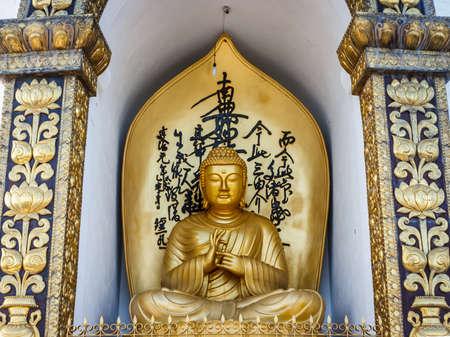 phewa: Golden statue of Buddha a the World Peace Pagoda, Pokhara, Nepal