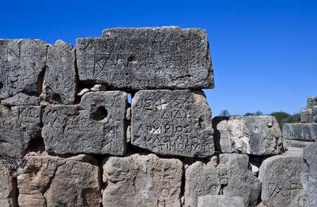 hellenic: Libya,the archaeologica site of Tocra,Hellenic graffiti