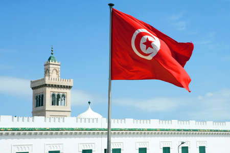 town hall square: Tunisia, Tunis, Town Hall square, the Tunisian flag Stock Photo