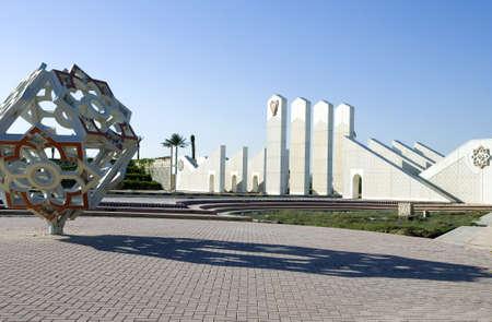 monumental: Hamad,  Bahrain - December 12, 2006: The monumental entrance of the University of Bahrain.