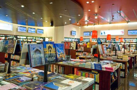 Dubai, U.A.E. - November 15, 2006: A book shop in the Il Mercato shopping center