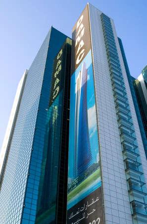 sheik: Dubai, U.A.E. - November 15, 2006: The  architectures of the business area of the  Sheik Zaied Road.