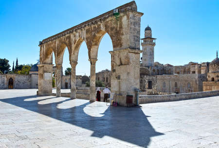 temple mount: Jerusalem,  Israel - November 3, 2010:  People unde a gateway to the Temple Mount (Har Habait) Editorial