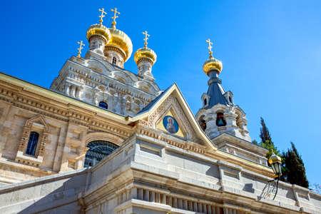 orthodox: Israel, Jerusalem, the Mary Magdalene Orthodox church Stock Photo